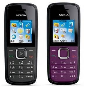 ☆Nokia 1506展示機 CDMA亞太手機 《附全新原廠電池+全新原廠旅充》 功能正常 歡迎貨到付款