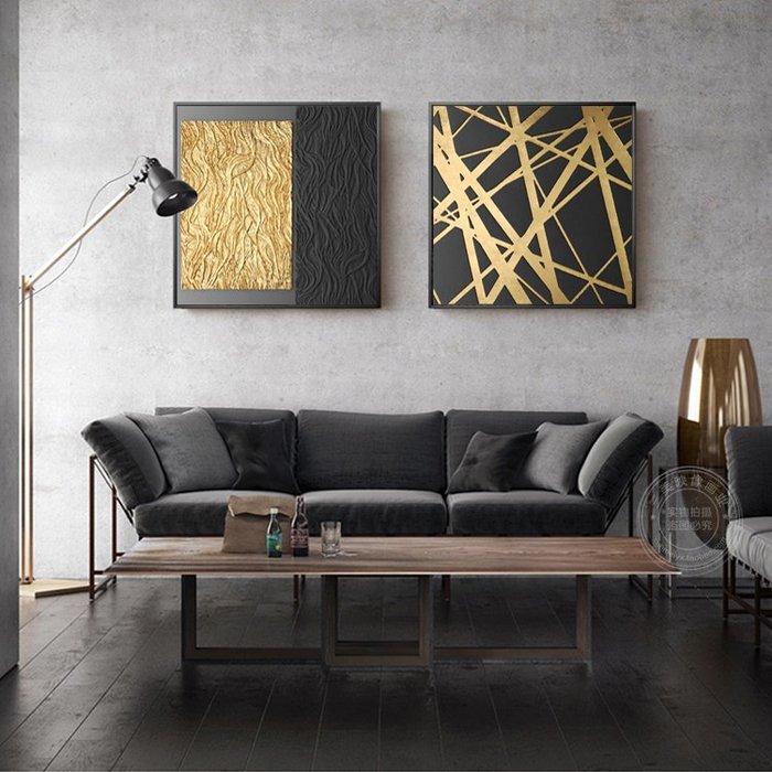 北歐簡約抽象圓圈金色客廳裝飾畫酒店樣板房臥室掛畫辦公客廳壁畫