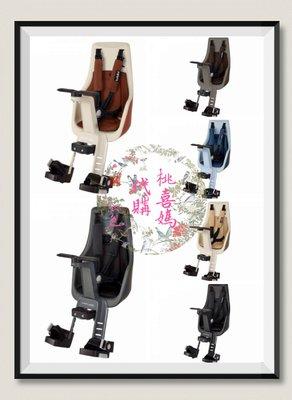 【桃喜媽•新款。6色。現貨】物美價廉·絕對超值優惠:荷蘭:Bobike Mini City 前置頂級款-前置安全座椅及配件(擋風板、頭靠)參考yepp