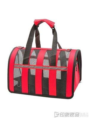 可開發票☆貓包外出便攜手提包背包泰迪狗外出包貓書包貓袋子寵物外 千代百合