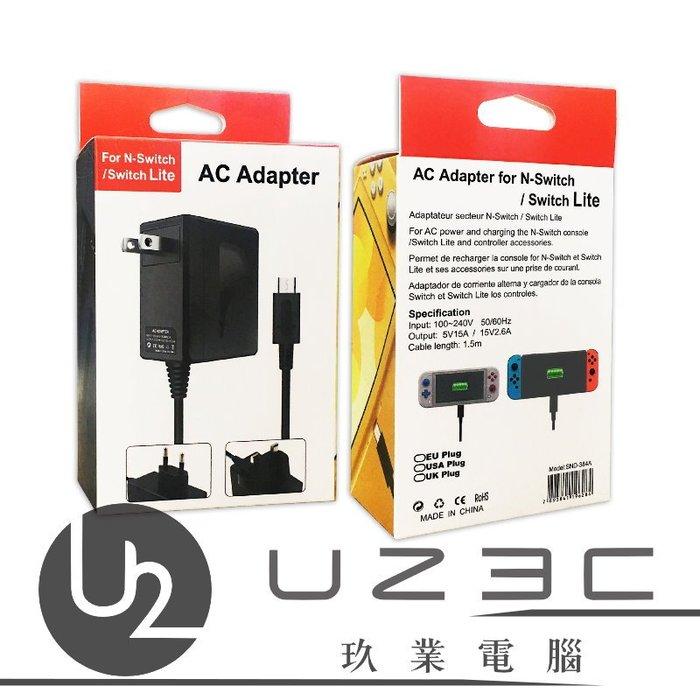【U23C嘉義實體老店】任天堂 SND-384 TYPE-C USB NS SWITCH 主機變壓器 副廠變壓器 變壓器
