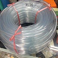 奇奇店-PVC透明管 高透明軟管 水管 A料 2mm/3mm/4/6/8/10/12/16/32/38#耐老化 #防滑