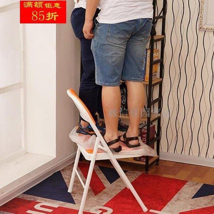 YEAHSHOP 簡易凳子靠背椅家用可摺疊椅辦公Y185