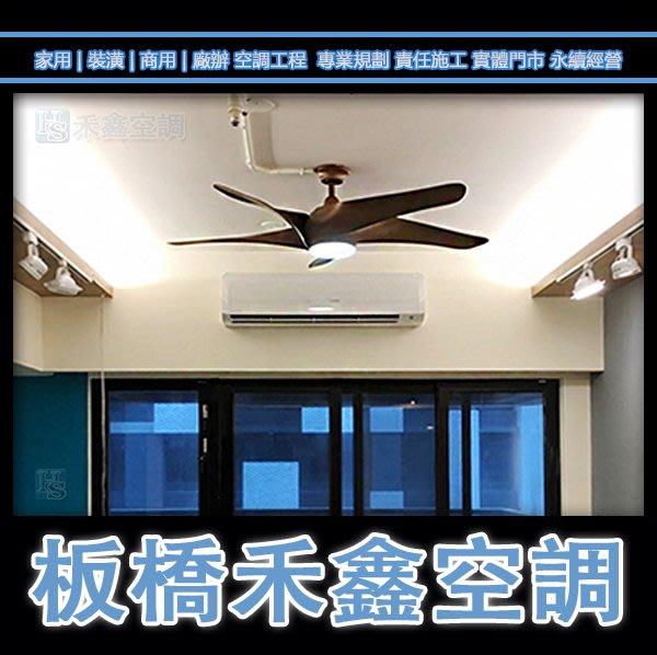 1【日立冷氣】RAC-125JX1+RAS-125JXF尊榮系列