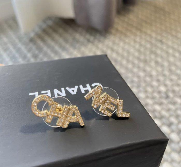 Chanel AB4766 earrings CHANEL 水晶 耳環