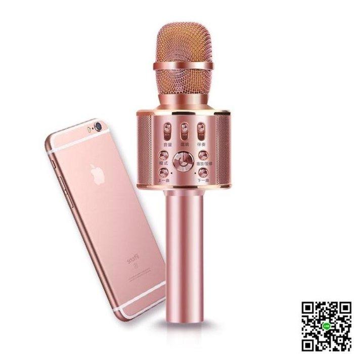 up 貓播 浪LIVE主播麥克風Q9藍芽麥克風 安卓蘋果手機家用無線主播藍牙話筒變聲神器