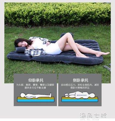 車震床車載充氣床汽車用品床墊后排旅行床...