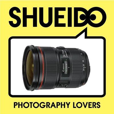 集英堂写真機【全國免運】【預購】CANON EF 24-70mm F2.8 L II USM 二代 鏡頭 5DII B