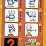 *7-11哆啦a夢(小叮噹)【秘密道具盒玩part-2】13款*隱藏版