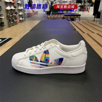 Run達人的店阿迪達斯三葉草男鞋2021春季新款經典貝殼頭運動鞋休閑板鞋FY9022