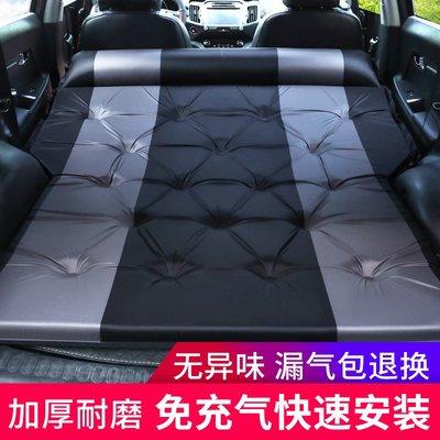@上新夏季新款 比亞迪S6唐S7宋MAX車中床SUV專用后備箱氣墊床汽車載旅行充氣床墊 A款豪華版黑灰色