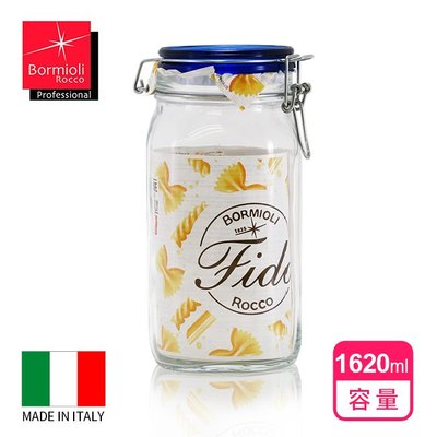 【義大利Bormioli Rocco】Fido藍蓋玻璃密封罐1620ml 儲物罐/收納罐