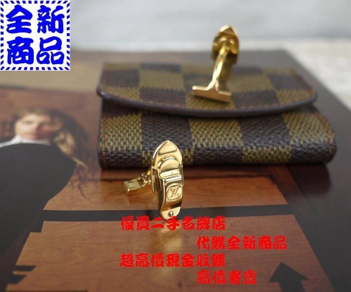 優買二手精品名牌店 LV LOGO 棋盤 格紋 收納袋 925 專利 純銀 限量精裝 袖釦 袖扣 西裝 扣 釦 全新