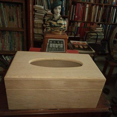 *阿柱的店*台灣檜木 面紙盒