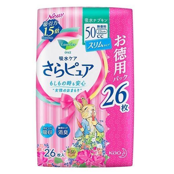 【JPGO 】日本製 花王 蕾妮亞 女性漏尿護墊 無香 彼得兔限定 中量50CC#599-1 少量20CC#605-1