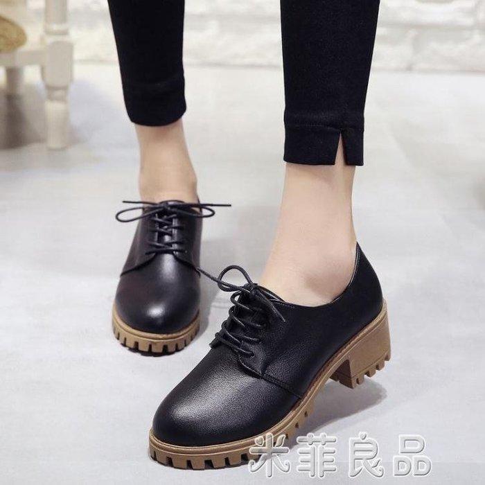 小皮鞋女學生鞋加絨百搭學院風厚底中跟粗跟休閒鞋