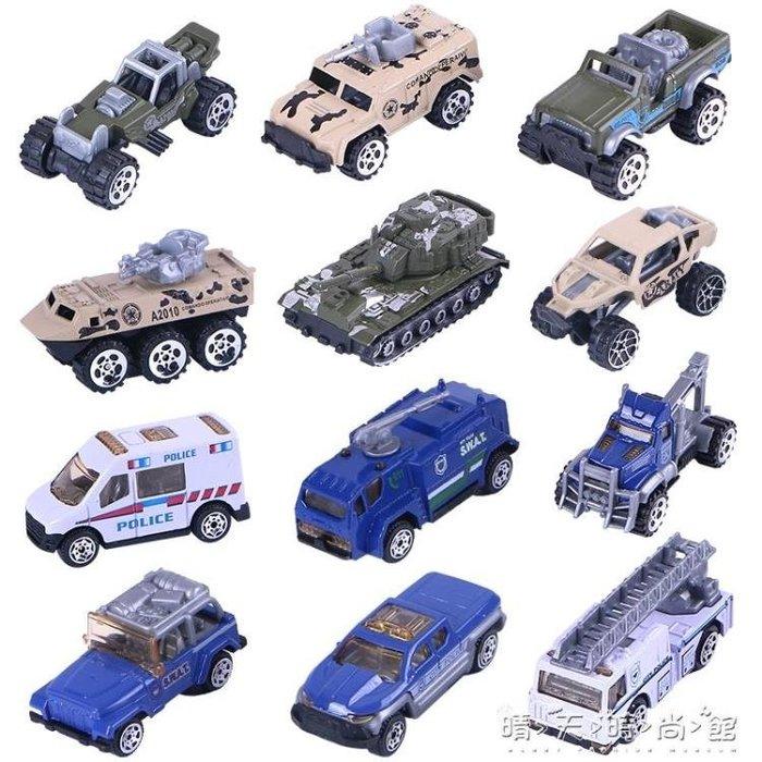 兒童小汽車玩具男孩合金模型套裝挖掘機挖土機消防車攪拌車3-4歲6