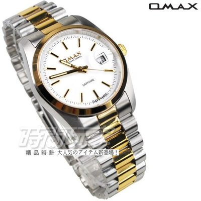 OMAX 時尚城市圓錶 半金色不銹鋼帶 藍寶石水晶 男錶 日期視窗 OMAX4002半金T【時間玩家】防水手錶