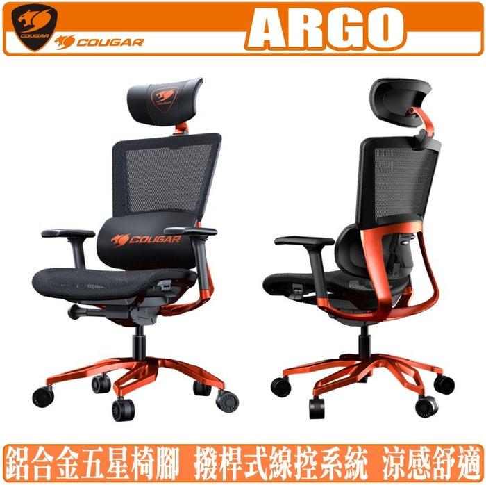 [地瓜球@] 美洲獅 COUGAR ARGO 電競椅 電腦椅