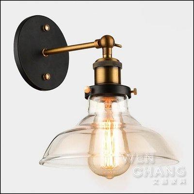 工業風 鍋蓋玻璃壁燈  廊道燈 金屬X玻璃 LB-022 *文昌家具*