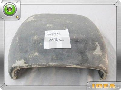 泰山美研社8953 SUBARU 速霸陸 93-01 IMPREZA GC8 GF8 車頂 屋頂 進氣口 進風口