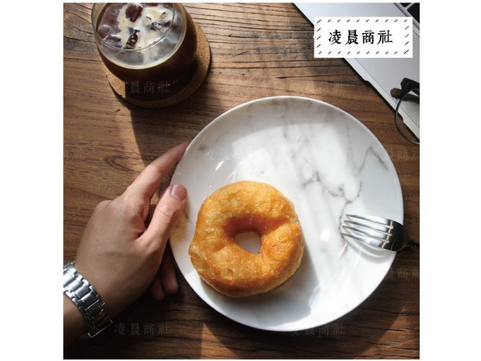 凌晨商社 //十吋平盤日式zakka創意大理石 花紋 骨瓷餐具盤子 拍照道具(顏色偏黑灰)