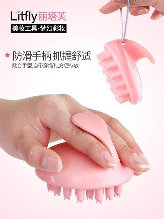 梳子 洗發按摩梳子 頭皮按摩刷男女士長發硅膠洗發抓頭梳