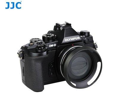 JJC自動鏡頭蓋遮光罩MZD 14-42mm f3.5-5.6 EZ自動蓋LC-37C鏡頭蓋M.ZD自動賓士蓋EPL9