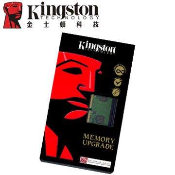 【鳥鵬電腦】Kingston 金士頓 KVR16N11/8 DDR3-1600 8GB 桌上型記憶體 DDR3 D3 1600 8G 原廠終保