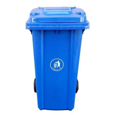 大號垃圾桶戶外240L塑料加厚環衛小區物業120l室外100L帶蓋垃圾箱禮物   全館免運