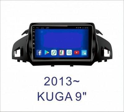 大新竹汽車影音FORD 2013~KUGA 專用安卓機 9吋螢幕 台灣設計組裝 系統穩定順暢 多功能多媒體影
