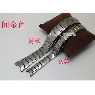 茵茵鎢鋼手表配件適配賓格雅威琦6020男女鎢鋼表帶表鏈烏鋼手表帶表節