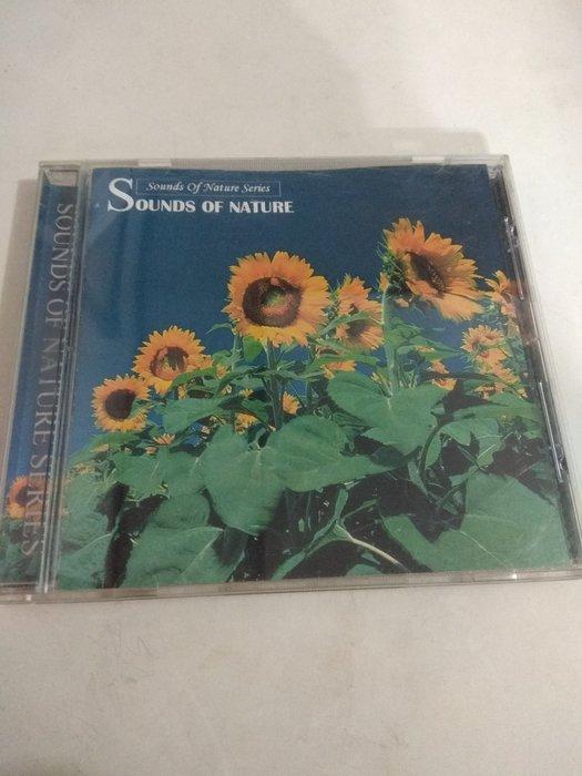 [新世紀] Ken Davis - Sounds Of Nature