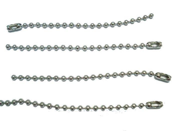 100 條 20cm~2.4mmDIY材料波珠鍊.鐵珠鍊.珠珠鏈.鐵珠對扣.珠珠扣環.吊飾