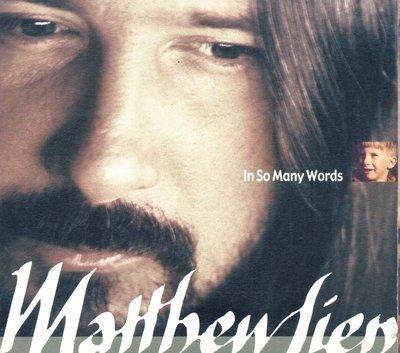 倫的二手原版珍藏CD Matthew Lien 馬修·連恩 In So Many Words旅程