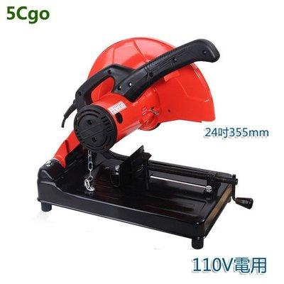 5Cgo【批發】含稅會員有優惠 小型鋼...