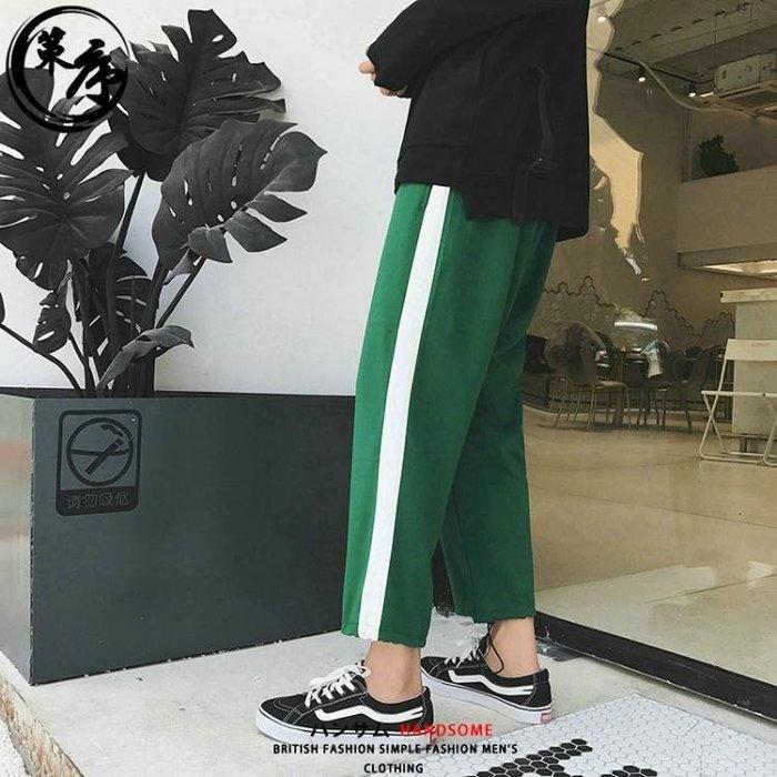 褲子男韓版潮流九分褲2018新款春季寬松闊腿褲休閒運動長褲WY213-