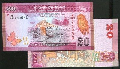 SRI LANKA(斯里蘭卡紙幣),P123,20-RP,2015,品相全新UNC