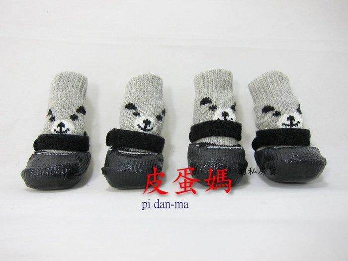 【皮蛋媽的私房貨】SHO0125寵物襪子腳套防滑-耐髒設計 保暖 好清洗 狗襪子 貓襪子 鞋套腳套