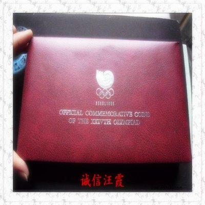 古玩收藏~韓國2187.2188年1000.2000元漢城奧運精制紀念幣.舉重乒乓柔道等