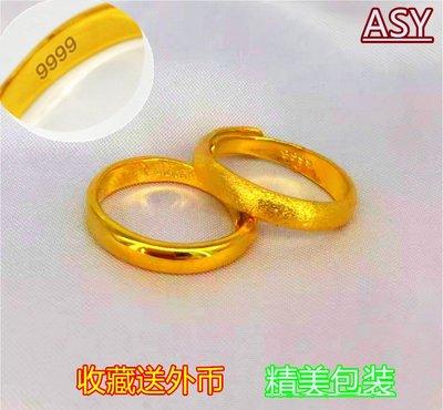戒指 尾戒 婚戒 指環 求婚戒不褪色沙金戒指歐幣情侶男女對戒24K鍍金戒指999仿真黃金結婚首飾