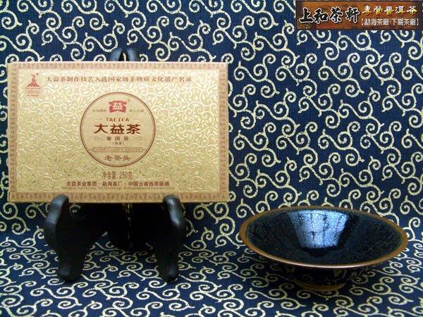 上和茶軒*2010*勐海茶廠*老茶頭(001)*濃郁滋味首選款~~單磚價!