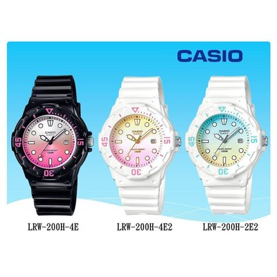 CASIO手錶專賣店 年度最暢銷指針錶 粉彩甜心系列 女童 淑女上班族台灣卡西歐公司有保固 LRW-200H