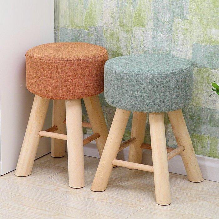 小凳子時尚簡約小椅子實木沙發凳梳妝凳現代創意圓凳子家用小板凳小凳子板凳