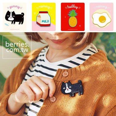 別針 U-PICK原品生活 黑貓偷吃 牛奶 荷包蛋 鳳梨 刺繡裝飾 Berries【UP087】