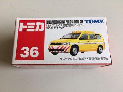 「環大回收」♻二手 模型車 早期 TOMY 舊藍標 36【HIGH-WAY PUBLIC CO.PATROL】日本原裝