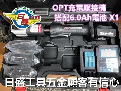 (日盛工具五金)全新OPT可比REMS ROLLER ASADA台灣製 18V充電式,白鐵管壓接機破盤價34500元