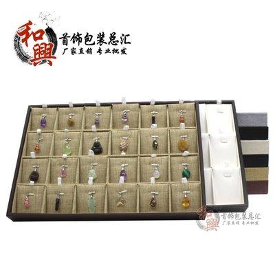 港灣之星-珠寶玉器展示架麻布18格吊墜托盤首飾品格子盤掛件項鏈文玩展示盤(規格不同價格不同)