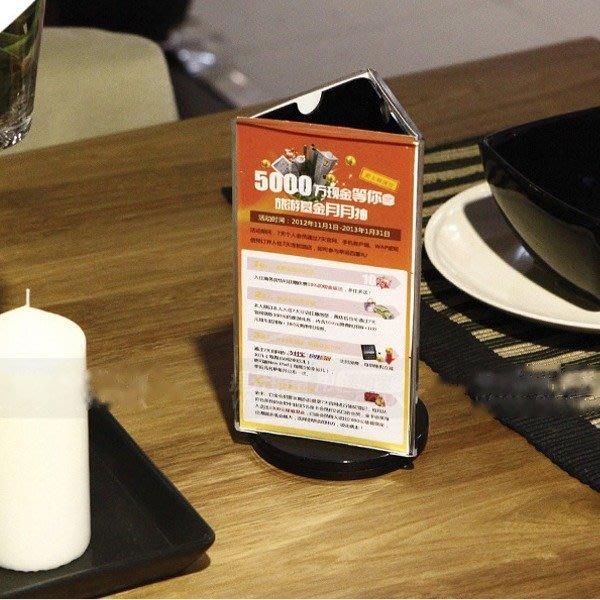 5Cgo【批發】含稅會員有優惠40601697240 三面旋轉菜單架DM展示架飲料咖啡館餐廳促銷台卡壓克力桌牌廣告單
