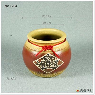 【興園市集】陶瓷聚寶盆‧花器‧手拉坯‧...